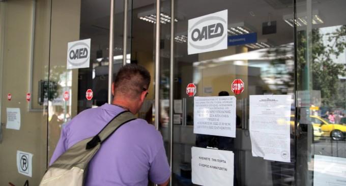 ΟΑΕΔ: Ερχονται επτά νέα προγράμματα εργασίας για 55.913 ανέργους
