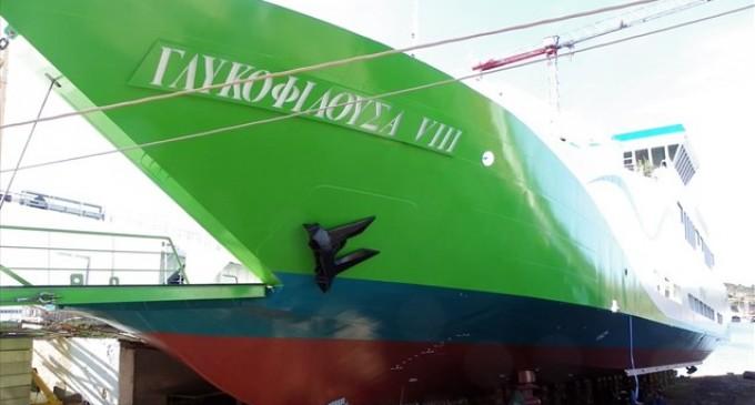Νέο πράσινης τεχνολογίας ferry boat στην γραμμή Σαλαμίνας- Πειραιά
