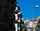 Νέα ρύθμιση για τους δανειολήπτες του τέως ΟΕΚ