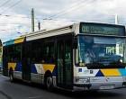Επαναλειτουργεί η λεωφορειακή γραμμή Χ80 Πειραιάς – Ακρόπολη – Σύνταγμα