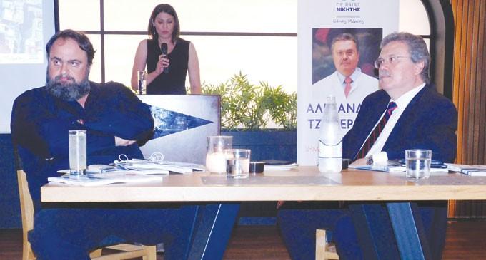 Εκδήλωση Αλέξανδρου Τζεφεράκου στον Ιστιοπλοϊκό Όμιλο