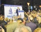 ΝΙΚΟΣ ΒΛΑΧΑΚΟΣ – Υποψήφιος Δήμαρχος Πειραιά: Η προεκλογική ομιλία του επικεφαλής του συνδυασμού ΠΕΙΡΑΙΑΣ ΠΟΛΗ ΠΡΟΤΥΠΟ
