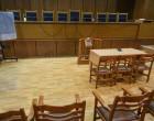 Κλείνουν τα δικαστήρια στις 22 Μαΐου