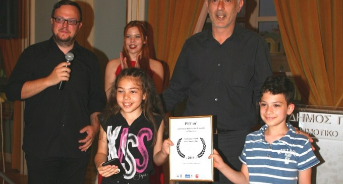 3o Φεστιβάλ Κινηματογράφου Πειραιά στο Δημοτικό Θέατρο
