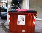 Η νέα γραμμή βιοαποβλήτων ξεκίνησε στο Αιγάλεω