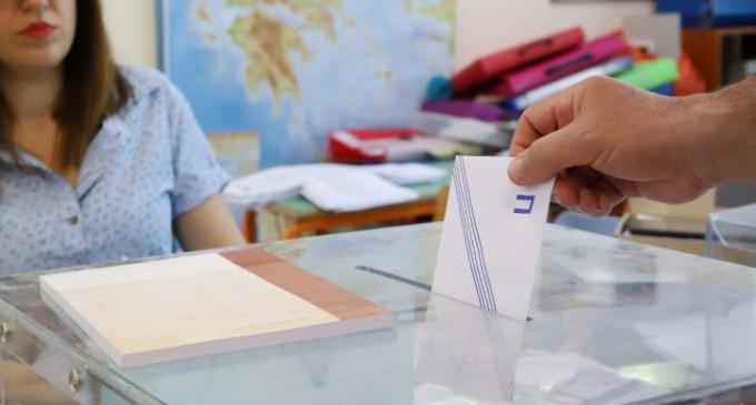 ΟΝΟΜΑΤΑ ΥΠΟΨΗΦΙΩΝ ΒΟΥΛΕΥΤΩΝ Α' ΚΑΙ Β' ΠΕΙΡΑΙΑ: Οι επίσημες λίστες των κομμάτων για τις εκλογές της 7ης Ιουλίου