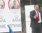 Η δημοτική κίνηση «Κερατσίνι – Δραπετσώνα #ΑΛΛΑΖΟΥΜΕ» στη σύσκεψη φορέων για ζητήματα της πόλης