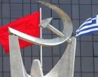 «Πειραιάς και αστικός σχεδιασμός. Η πρόταση του ΚΚΕ»