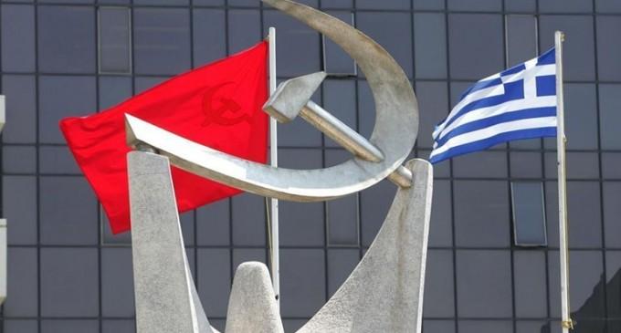 ΚΚΕ για αντιπαράθεση ΝΔ-ΣΥΡΙΖΑ με αφορμή την επίσκεψη Ζάεφ