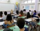 ΚΟΔΕΠ: Εγγραφές στα θερινά τμήματα της «Διδακτικής Αλληλεγγύης»