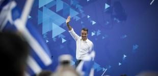 Μητσοτάκης: H νίκη θα έρθει από τα Δυτικά