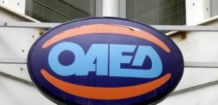 Ημέρα Καριέρας διοργανώνει ο ΟΑΕΔ στο ΣΕΦ
