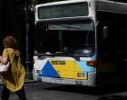 ΟΑΣΑ: Προβλήματα στα δρομολόγια των λεωφορείων -Χειρόφρενο σε όσα κινούνται με φυσικό αέριο