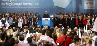 ΠΕΙΡΑΙΑΣ-ΝΙΚΗΤΗΣ: Σύνθημα νίκης για τις αυτοδιοικητικές εκλογές της 26ης Μαΐου