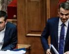 Nέα δημοσκόπηση της Marc: Με 7,5% μπροστά η ΝΔ στις ευρωεκλογές -Τα 3 σενάρια για τους αναποφάσιστους