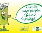 «Χαρτοφάγοι» στα εκλογικά κέντρα