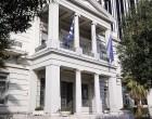 Απάντηση ελληνικού ΥΠΕΞ σε Τσαβούσογλου: Παραποιείτε την ιστορία