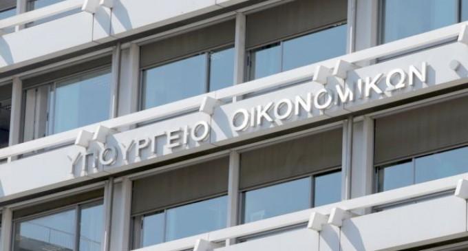 Καταβλήθηκαν 12,1 εκατ. ευρώ για αιτήσεις συνταξιοδότησης