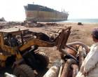 Η ΕΕ προειδοποιεί την Ελλάδα για την παραβίαση της νομοθεσίας ανακύκλωσης πλοίων