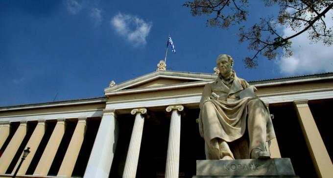 Ηχηρή παρέμβαση για κατάργηση του πανεπιστημιακού ασύλου