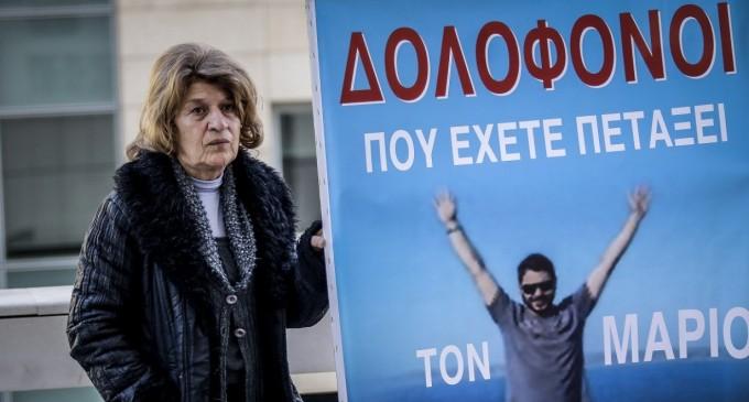 Υπόθεση Μάριου Παπαγεωργίου: Την ενοχή του βασικού κατηγορουμένου πρότεινε η εισαγγελέας
