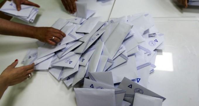 Βρέθηκε ψηφοδέλτιο που είχε μέσα 50 ευρώ!