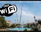 Δωρεάν wifi στους ελεύθερους χώρους της Νίκαιας και του Ρέντη