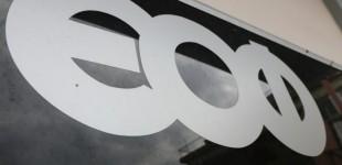 Ο ΕΟΦ αποσύρει συμπλήρωμα διατροφής για την σεξουαλική ενίσχυση