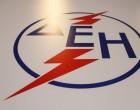 Αγριεύει η ΔΕΗ: Έκοψε το ηλεκτρικό ρεύμα σε 300.000 νοικοκυριά