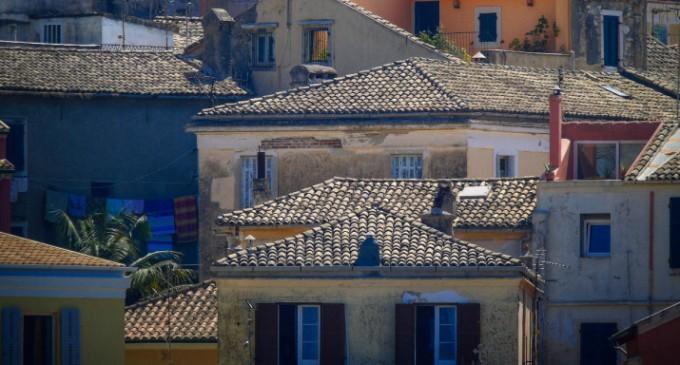 Κτηματολόγιο: Διευκρινίσεις για τις δηλώσεις ιδιοκτησίας -Λήγουν οι προθεσμίες