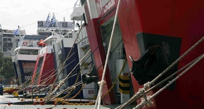 Χωρίς πλοία την Τετάρτη 3 Ιουλίου