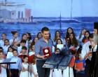 Γιορτή Λήξης των Εκπαιδευτηρίων της Ιεράς Μητροπόλεως Πειραιώς
