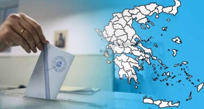 Βουλευτικές Εκλογές: Πόσες έδρες βγάζει η κάθε εκλογική περιφέρεια