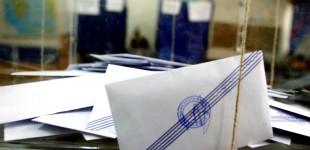 Εκλογές: Τα 20 κόμματα και συνασπισμοί που διεκδικούν την ψήφο μας