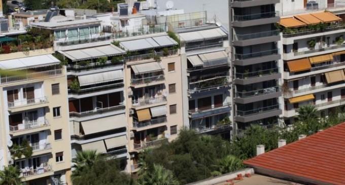Εγκρίθηκαν τα 33 εκατ. ευρώ για το επίδομα στέγασης