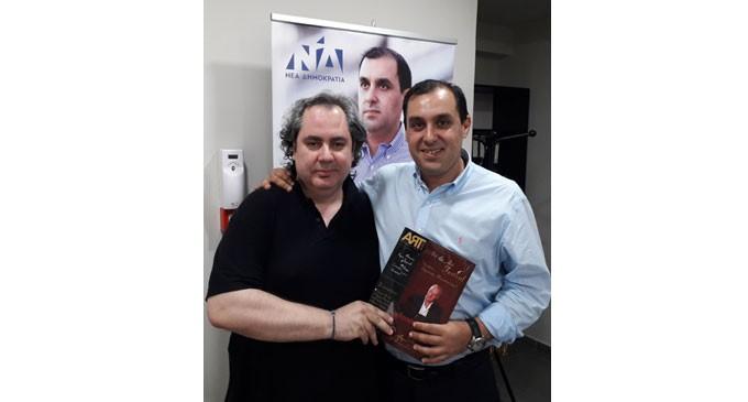 Νίκος Αμοργιανός – ART & ART MAGAZINE για εθνικές εκλογές: Στηρίζουμε Κώστα Κατσαφάδο