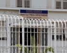Νέος Ποινικός Κώδικας: Φόβοι για μαζικές αποφυλακίσεις