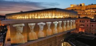 Μουσείο της Ακρόπολης: Κλείνει τα 10 και «γιορτάζει» με δωρεάν είσοδο
