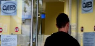Επίδομα 400 ευρώ σε μακροχρόνια ανέργους – Ποιοι και πότε θα το λάβουν