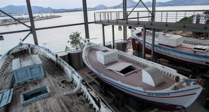 Πέραμα: Υπό διερεύνηση τα αίτια έκρηξης σε αλιευτικό σκάφος