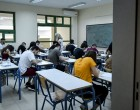 Πανελλήνιες 2019: Plan B για τους µαθητές που δεν «πέρασαν» στις εξετάσεις
