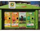 Η «ΚΟΙΝΩΝΙΚΗ» ανοίγει το «φάκελο»: ΔΙΑΧΕIΡΙΣΗ ΑΠΟΡΡΙΜΜAΤΩΝ Ανταποδοτική Ανακύκλωση στους Δήμους