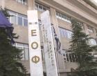 Ο ΕΟΦ ανακαλεί συμπλήρωμα διατροφής