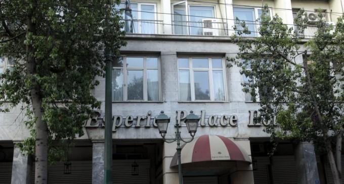 Ισραηλινοί φτιάχνουν πεντάστερο ξενοδοχείο στη Σταδίου και «χρυσώνουν» τον ΕΦΚΑ!