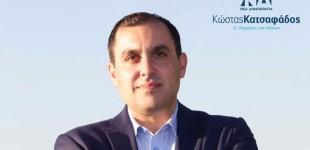 Κώστας Κατσαφάδος: «Μια Ελλάδα που θα δίνει ευκαιρίες στους νέους» -Oμιλία στη Βουλή ως εισηγητής της Νέας Δημοκρατίας για τον Προϋπολογισμό 2020 (βίντεο)
