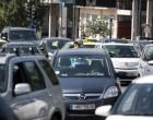 Ερχονται εργασίες στο οδικό δίκτυο της Αθήνας – Σε ποιες περιοχές θα υπάρχει διακοπή κυκλοφορίας