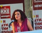 Πρώτη φορά γυναίκα βουλευτή στέλνει η Λέσβος στη Βουλή
