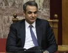 Δείτε live – Βουλή: Η δευτερολογία του πρωθυπουργού Κυριάκου Μητσοτάκη