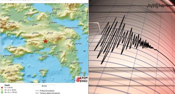 Σεισμός 5,1 Ρίχτερ στην Αττική