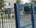 Αλλαγή ώρας στα σχολεία: Τι αποφάσισε το υπουργείο για τη νέα χρονιά